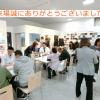 11月イベント『住まいのリフォーム相談会』満員御礼!!