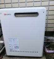 【船橋市】給湯器の交換工事