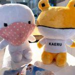 店舗のTORIとKAERUもコロナ予防してます。
